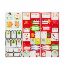 Family Christmas Ajándék cimke szett - hóemberes - 42 db